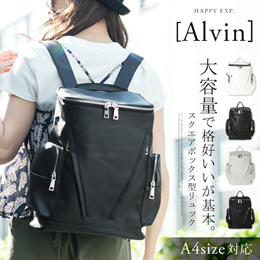期間限定price‼【当日出荷】メンズライクな大人のシンプルリュック。スクエアボックス型リュック。 『Alvin』アルビン バックパック レディース カバン 鞄 通勤 国内発送 cj17119-20