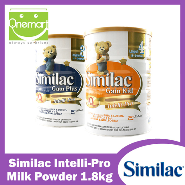 ? SIMILAC Deals for only S$69.9 instead of S$0