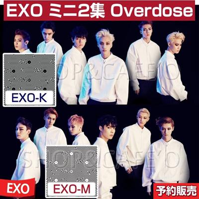 NEWフィギュアプレゼント【2次予約】EXOミニアルバム「中毒(Overdose)」(選択:EXO-KEXO-M)必ず韓国全チャート反映 エクソの画像