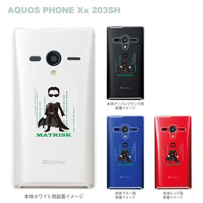 【AQUOS PHONEケース】【203SH】【Soft Bank】【カバー】【スマホケース】【クリアケース】【MOVIE PARODY】【ユニーク】【MATRISK】 10-203sh-ca0052の画像