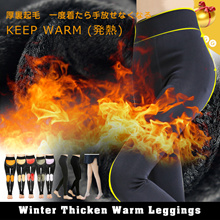 ◆Winter Thicken Warm Leggings-Fur Pants◆For man n  woman n For pregnant woman models/ Strong cold resistance-Don't Afraid Cold Weather