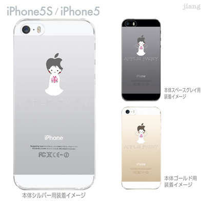【iPhone5S】【iPhone5】【Clear Arts】【iPhone5sケース】【iPhone5ケース】【スマホケース】【クリア カバー】【クリアケース】【ハードケース】【着せ替え】【クリアーアーツ】【アップル・フェアリー】 01-ip5s-zes002の画像