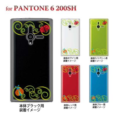 【PANTONE6 ケース】【200SH】【Soft Bank】【カバー】【スマホケース】【クリアケース】【クリアーアーツ】【てんとう虫】 22-200sh-ca0016の画像