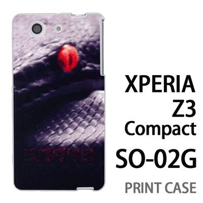 XPERIA Z3 Compact SO-02G 用『No2 41』特殊印刷ケース【 xperia z3 compact so-02g so02g SO02G xperiaz3 エクスペリア エクスペリアz3 コンパクト docomo ケース プリント カバー スマホケース スマホカバー】の画像