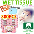 [MEGA SALE]Real Cotton Baby wet tissue 800PCS/Event/Unbelievable price/MADE IN KOREA/Natural ingredients/Wet Tissue/Baby Wipes