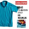 ユナイテッドアスレ United Athle ポロシャツ ドライ鹿の子 吸水速乾 UVカット コットン ポリエステル 5.3オンス 5050-01 メンズファッション トップス 半袖  10P26Mar16