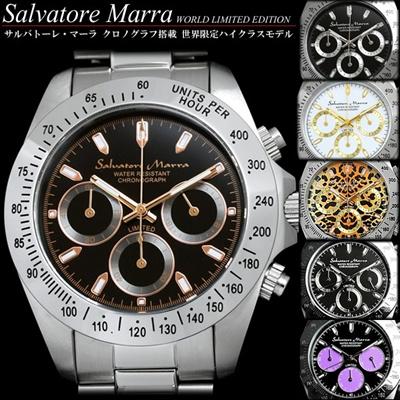 【Salvatore Marra サルバトーレマーラ】 クロノ クロノグラフ 腕時計 メンズ 腕時計 うでどけい Mens クオーツの画像