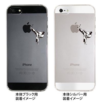 【iPhone5S】【iPhone5】【Clear Arts】【iPhone5ケース】【カバー】【スマホケース】【クリアケース】【空手】 08-ip5-ca0053の画像