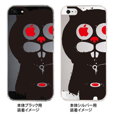 【iPhone5S】【iPhone5】【iPhone5ケース】【カバー】【スマホケース】【クリアケース】【マシュマロキングス】【キャラクター】 ip5-23-mk0007の画像