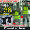 [Saejinart] 100% authentic PowerLeg Iron / Made in korea / Support 12~36kg / Less damege to knee / Aluminum Alloy body / Easy use