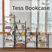[49%OFF][BLMG_SG] Tess Shelf★3/4/5/Slim Tier★Ladder type★Bookcase★Magazine/Book Organizer★Storage★