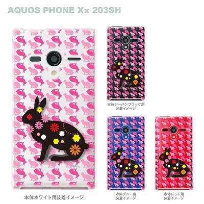 【NAGI】【AQUOS PHONEケース】【203SH】【Soft Bank】【カバー】【スマホケース】【クリアケース】【アニマル】【うさぎ】【シルエットうさぎ】 24-203sh-ng0022の画像