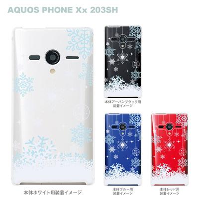【AQUOS PHONEケース】【203SH】【Soft Bank】【カバー】【スマホケース】【クリアケース】【Vuodenaika】【フラワー】 21-203sh-ne0040の画像