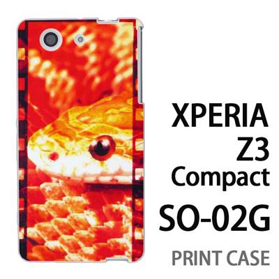 XPERIA Z3 Compact SO-02G 用『No2 42』特殊印刷ケース【 xperia z3 compact so-02g so02g SO02G xperiaz3 エクスペリア エクスペリアz3 コンパクト docomo ケース プリント カバー スマホケース スマホカバー】の画像