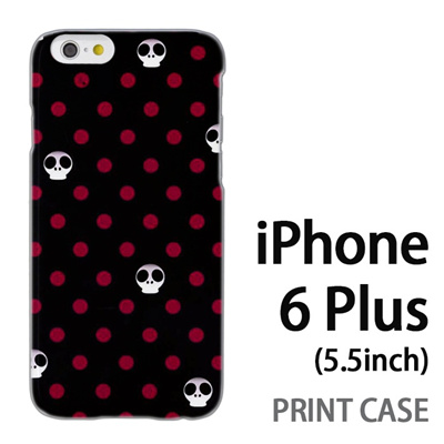 iPhone6 Plus (5.5インチ) 用『1003 キュートドクロドット 黒』特殊印刷ケース【 iphone6 plus iphone アイフォン アイフォン6 プラス au docomo softbank Apple ケース プリント カバー スマホケース スマホカバー 】の画像