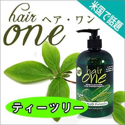 ヘアワン クレンザー&コンディショナー ティーツリー 355ml (洗えるコンディショナー) Hair Oneの画像