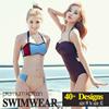 ★Local Seller Korean SwimWear StoryHouse★ Premium Quality Fast Shipping ♔Bestseller♛