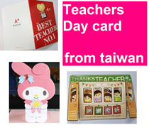 Teachers day gift  Hello Kitty teachers day Handmade Valentines Day Greeting card multi-purpose card