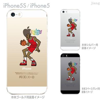 【iPhone5S】【iPhone5】【Clear Arts】【iPhone5sケース】【iPhone5ケース】【スマホケース】【クリア カバー】【クリアケース】【ハードケース】【着せ替え】【クリアーアーツ】【アップルヘアー・バスケット】 01-ip5s-zes007の画像