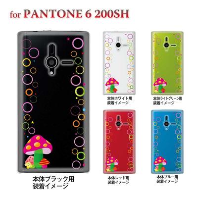【PANTONE6 ケース】【200SH】【Soft Bank】【カバー】【スマホケース】【クリアケース】【クリアーアーツ】【ピンクきのこ】 22-200sh-ca0018の画像