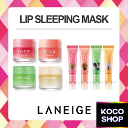 ▶LANEIGE Lip Care◀LOWEST PRICE with COUPON / NEW Sleeping Mask / Edition