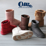 Ollie fur boots collection