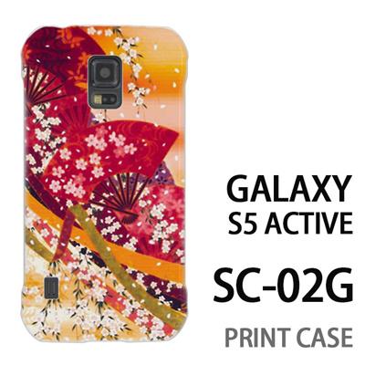 GALAXY S5 Active SC-02G 用『0312 扇子桜 オレンジ』特殊印刷ケース【 galaxy s5 active SC-02G sc02g SC02G galaxys5 ギャラクシー ギャラクシーs5 アクティブ docomo ケース プリント カバー スマホケース スマホカバー】の画像