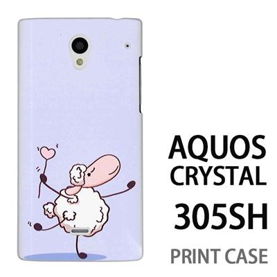 AQUOS CRYSTAL 305SH 用『0310 ダンシング羊 青』特殊印刷ケース【 aquos crystal 305sh アクオス クリスタル アクオスクリスタル softbank ケース プリント カバー スマホケース スマホカバー 】の画像