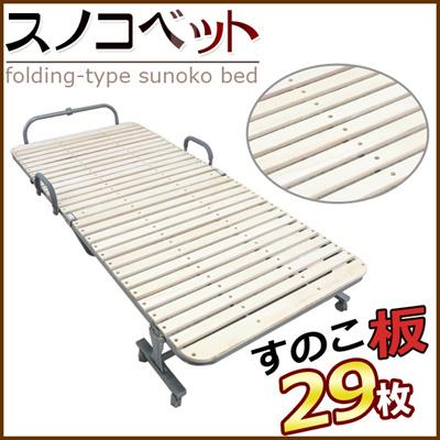 すのこベッド 折りたたみ シングル 湿気・カビ対策 通気性 ベッド 桐パイプベッド スノコベッド 木製ベッド 木製 布団干し キャスター ストッパー 安全 m0918991の画像