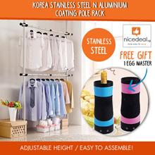 [FREE GIFT] KOREA Stainless Steel n Aluminium Coating Pole Rack - Quadruple Rod /Triple standing