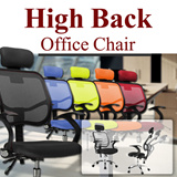 D05 High Back Office Chair | Adjustable Height | Angle can be adjusted to 40 degrees
