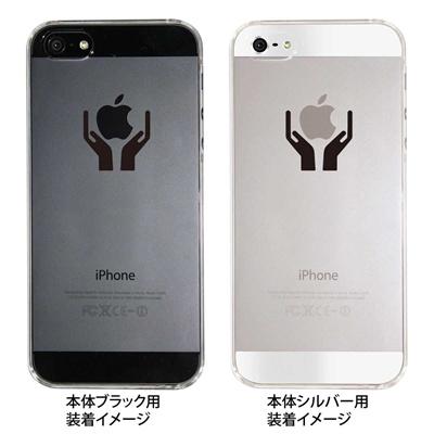 【iPhone5S】【iPhone5】【Clear Arts】【iPhone5ケース】【カバー】【スマホケース】【クリアケース】【アップルマークに愛の手を】 08-ip5-ca0066の画像