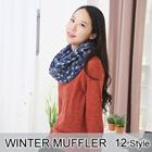 [HowDY]♡ Winter Muffler ♡ Women Fashion Winter Scarves