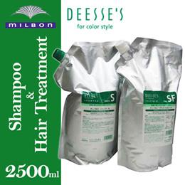 【送料無料】ミルボン ディーセス シャンプー S 2500ml ヘアトリートメント SF 2500g 業務用詰替セット【milbon deesses】
