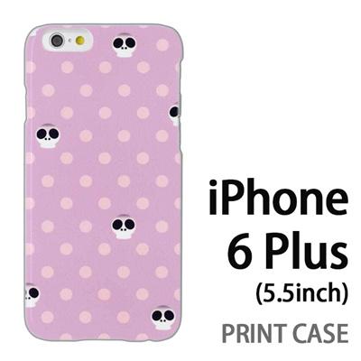 iPhone6 Plus (5.5インチ) 用『1003 キュートドクロドット 紫』特殊印刷ケース【 iphone6 plus iphone アイフォン アイフォン6 プラス au docomo softbank Apple ケース プリント カバー スマホケース スマホカバー 】の画像