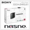 nasne(ナスネ) CECH-ZNR2J 01 [1TB] [ブラック]ネットワークレコーダー&メディアストレージ