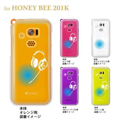 【HONEY BEE ケース】【201K】【Soft Bank】【カバー】【スマホケース】【クリアケース】【ヘッドホン】 06-201k-ca0002の画像