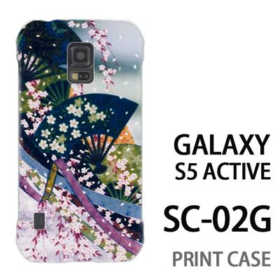 GALAXY S5 Active SC-02G 用『0312 扇子桜 緑』特殊印刷ケース【 galaxy s5 active SC-02G sc02g SC02G galaxys5 ギャラクシー ギャラクシーs5 アクティブ docomo ケース プリント カバー スマホケース スマホカバー】の画像