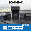 Enzo 4000 5.1 Home Theater Speaker | High Energy 60 watts RMS.Compatible w PCs / Notebook / PS4 / XBox / DVD Players! 6 Months Local Warranty. Exclusive Promotion 49% Off (Limit Sets)