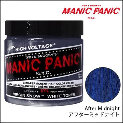 マニックパニックMC11001AfterMidnightアフターミッドナイト【MANICPANIC】【マニパニ/ヘアカラークリーム】