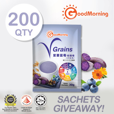 GIVEAWAY! VGrains Sachet 30g LIMITED TO 200 CUSTOMERS! Deals for only S$1.25 instead of S$0