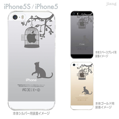 【iPhone5S】【iPhone5】【Clear Arts】【iPhone5sケース】【iPhone5ケース】【スマホケース】【クリア カバー】【クリアケース】【ハードケース】【着せ替え】【クリアーアーツ】【猫と鳥かご】 01-ip5s-zes014の画像