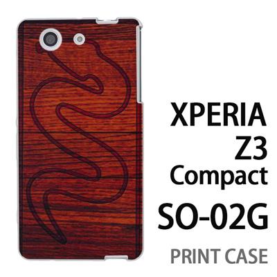 XPERIA Z3 Compact SO-02G 用『No2 48』特殊印刷ケース【 xperia z3 compact so-02g so02g SO02G xperiaz3 エクスペリア エクスペリアz3 コンパクト docomo ケース プリント カバー スマホケース スマホカバー】の画像