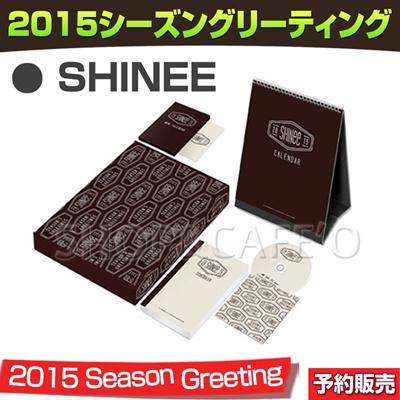 【19次予約/送料無料】2015 SM Seasons Greeting- SHINEE【シーズングリーティング】の画像