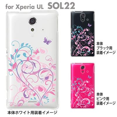 【Xperia UL SOL22】【SOL22】【au】【ケース】【カバー】【スマホケース】【スマートフォン】【クリアケース】【フラワー】【花と蝶】 22-sol22-ca0083の画像