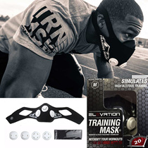 ★FAQ★Sports★Training Mask 2.0 High Altitude High-pressure Breathing Fitness Outdoor Sport 2.0