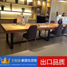 Wood table conference table iron desk computer desk simple office table reception desk dining table