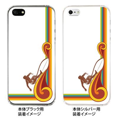 【iPhone5S】【iPhone5】【Clear Arts】【iPhone5ケース】【カバー】【スマホケース】【クリアケース】【海のパラダイス】 08-ip5-ca0072の画像