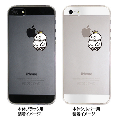 【iPhone5S】【iPhone5】【iPhone5ケース】【カバー】【スマホケース】【クリアケース】【マシュマロキングス】【キャラクター】 ip5-23-mk0012の画像