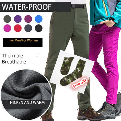 ?Outdoor pants for man and woman Deals for only S$299 instead of S$0